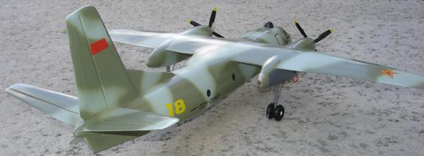 # antp086 An-24RT 3