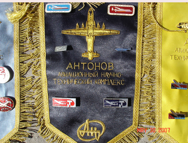 # abp129 Antonov-22 Antei pin collection 2