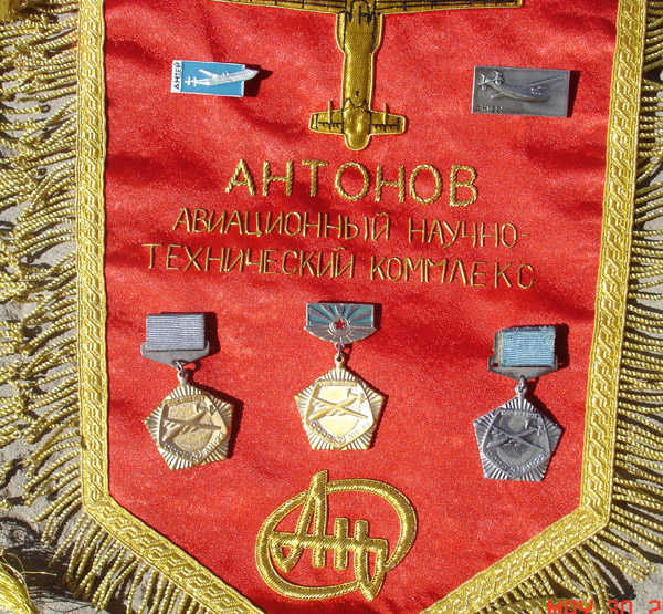 # abp129 Antonov-22 Antei pin collection 4