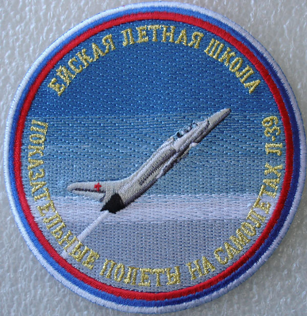 # avpatch083a L-39 Eisk Pilot Academy patch 1