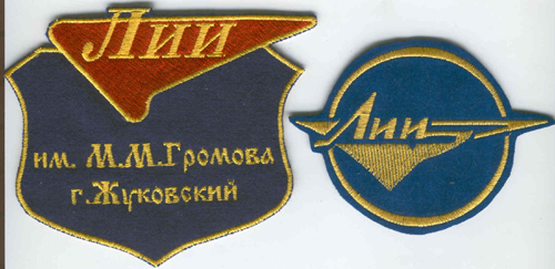 # avpatch085a Test pilot patches from Gromov's institute 1