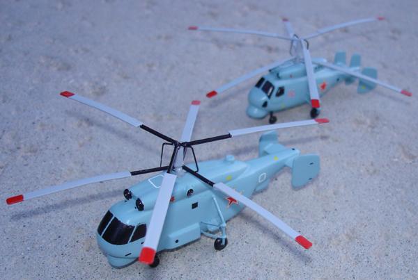 # hm094 Ka-25, Ka-27 Kamov naval helicopters 1