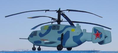 # zhopa018 Kamov KA-29 helicopter 1
