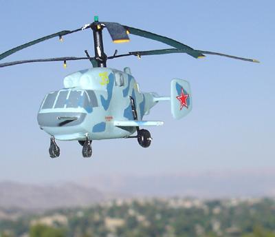 # zhopa018 Kamov KA-29 helicopter 2