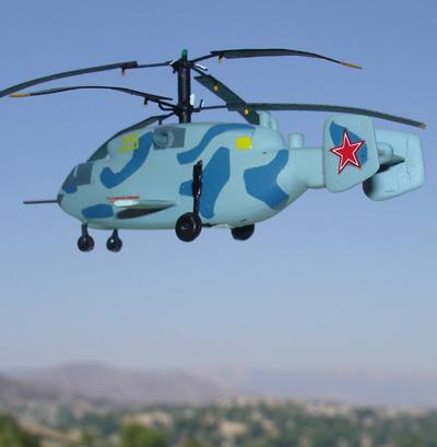 # zhopa018 Kamov KA-29 helicopter 3
