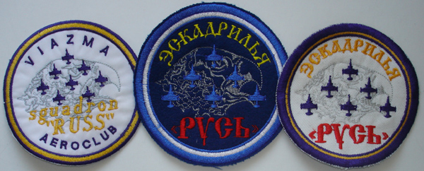 # avpatch083 L-39 Aerobatic Team RUSJ pilot patches 1