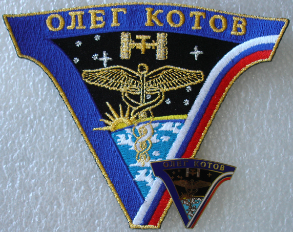 # oc099 Personal patch of cosmonaut Oleg Kotov 1