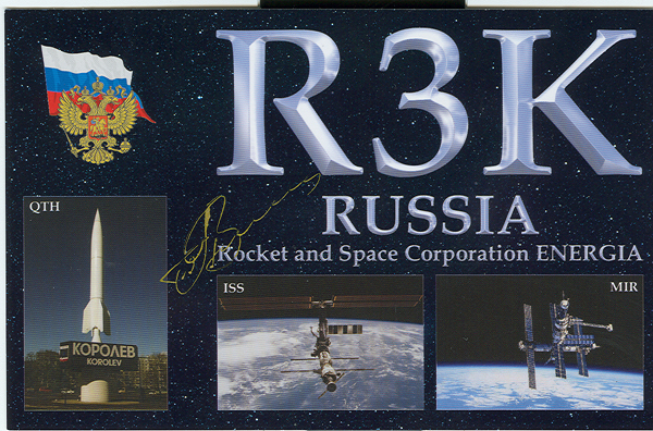 # vin099a Russian Space Center QTH:Korolev card 1
