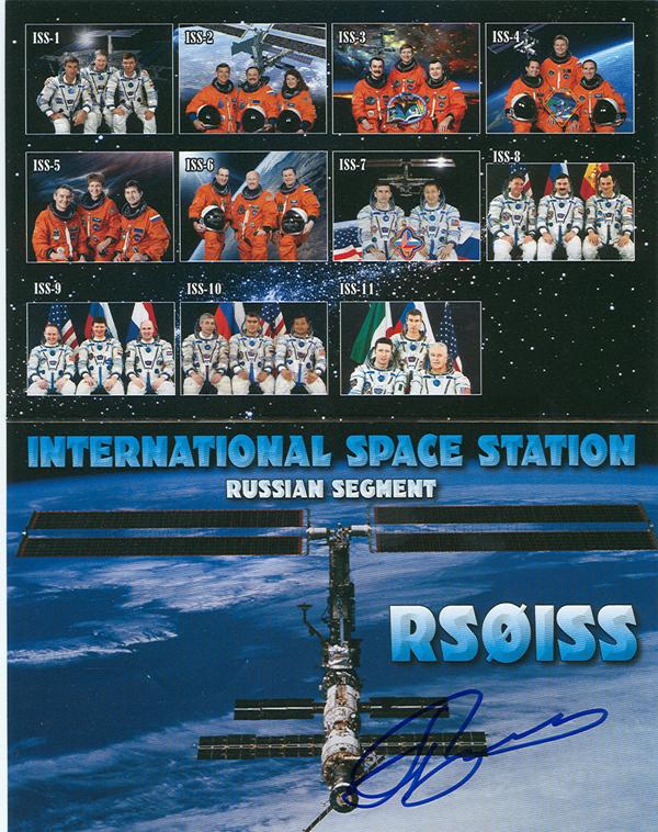 # vin099c RSOISS Russian Segment card 1