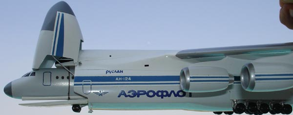 # zhopa039b An-124 with fuselage Tu-204 additional images in details 4
