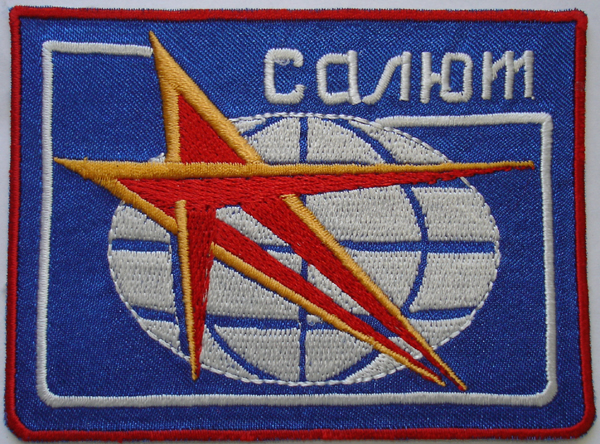 # spp101b Early SALYUT station crew patch 1