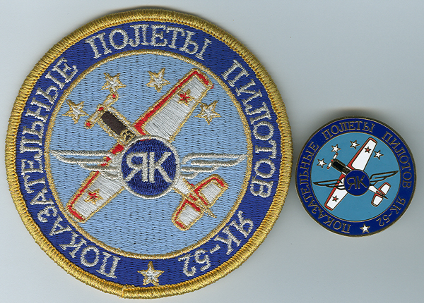 # ya098 Yak-52 demonstration flights badges 1