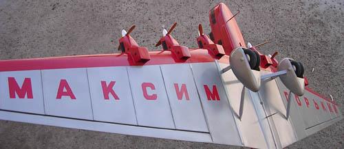 # tp098            ANT-20 Maksim Gorkii Monino museum model 4