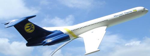 # ip104a            Il-62 Air Ukraine model 3