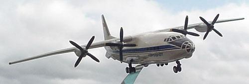 # antp108            An-10 Ukraina passenger airliner 4