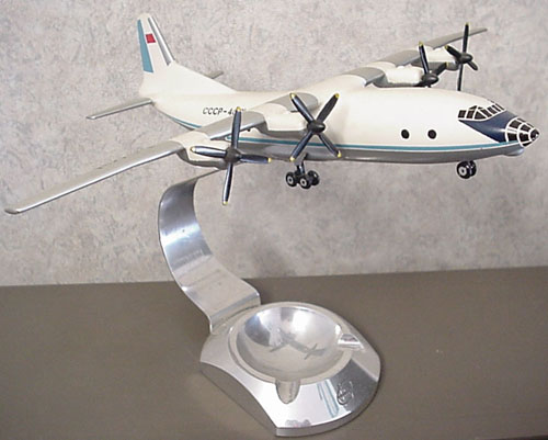 # antp110            AN-12 older Antonov factory model 1