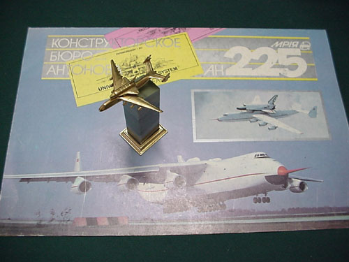 # antp150            AN-225 with Buran bronze-stone miniature model 2