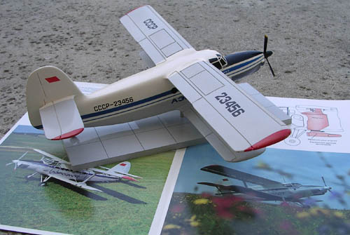 # antp097            An-3 turboprop b/plane 2