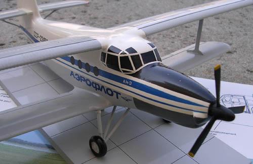 # antp097            An-3 turboprop b/plane 3