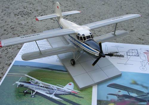 # antp097            An-3 turboprop b/plane 4