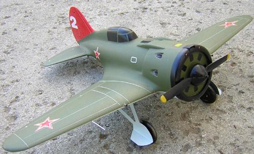 # ww097            I-16 Polikarpov fighter 1