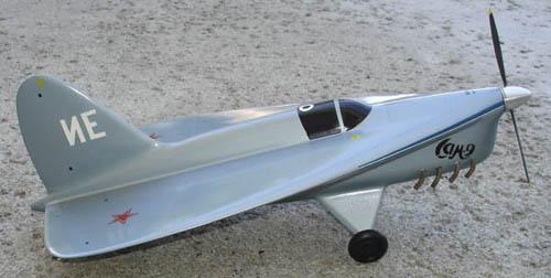 # ep061            SAM-9 experimental aircraft of Moskalyov 1