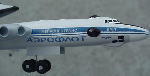 # zhopa154            Myasishchev 3M-T/VM-T Atlant with Maks shuttle 3