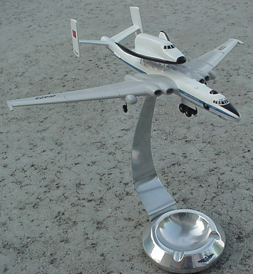 # zhopa155            Myasishchev 3M-T/VM-T Atlant with space shuttle Hermes 4