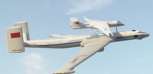 # zhopa156            Myasishchev 3M-T/VM-T Atlant with M-17PV spy plane 2