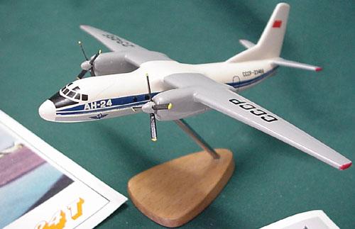 # zhopa250            Antonov`s AN-24 and AN-26 3
