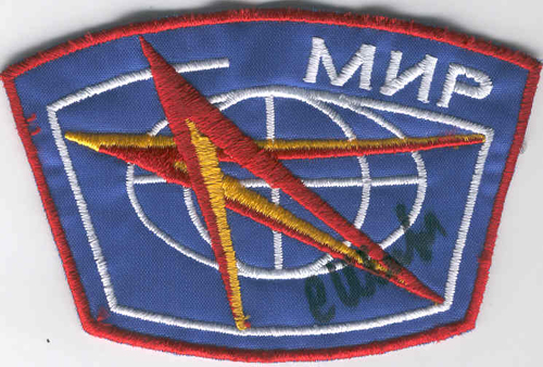 # aup170            Mir crew patch signed by cosmonaut Sharipov 1
