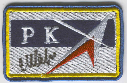 # aup171            PKA (RKA) patch signed by cosmonaut Sharipov 1
