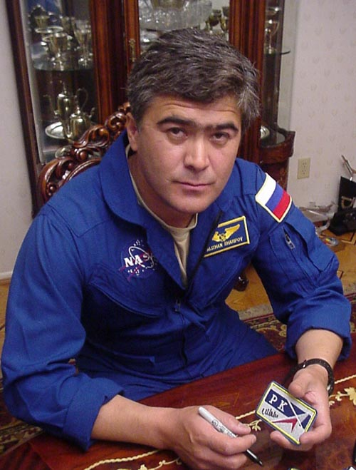 # aup171            PKA (RKA) patch signed by cosmonaut Sharipov 2