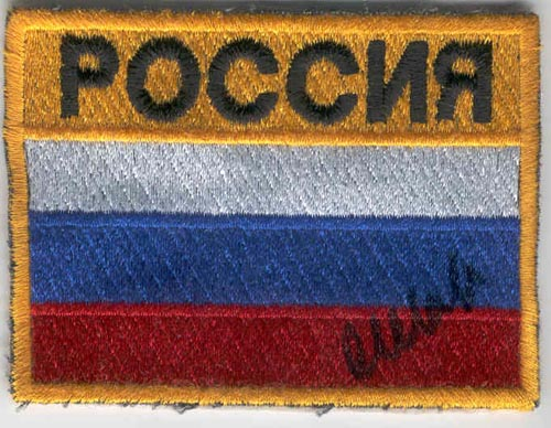 # aup172            Russian flag cosmonaut patch signed by Sharipov 1