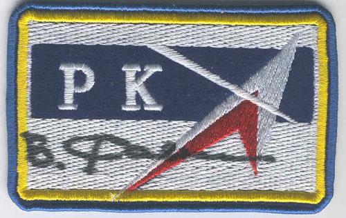 # aup171a            RKA patch autographed by V.Savinykh 1
