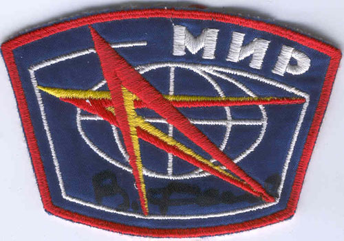 # aup106            MIR crew patch signed by Savinykh 1