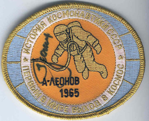 # aup111            Cosmonaut A.Leonov signed Voskhod-2 first EVA patch 1