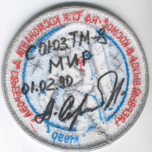 # aup126            Cosmonaut A.Serebrov autographed/notared personal patch 2
