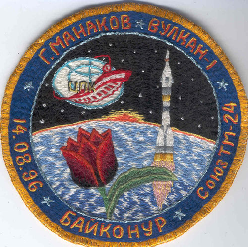# aup135            Soyuz TM-24 back up patch signed by cosmonaut Manakov 1
