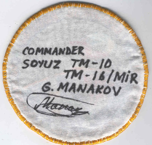 # aup135            Soyuz TM-24 back up patch signed by cosmonaut Manakov 2