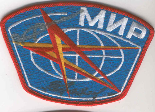 # aup140            Cosmonauts Lyakhov and Savinykh signed MIR patch 1