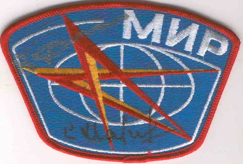 # aup141            Cosmonauts Sharipov and Savinykh signed MIR patch 1