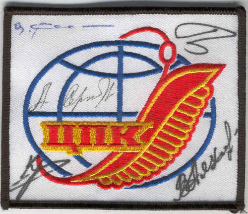 # aup145            Cosmonaut Training Center (TSPK) patch signed by 5 cosmonauts 1