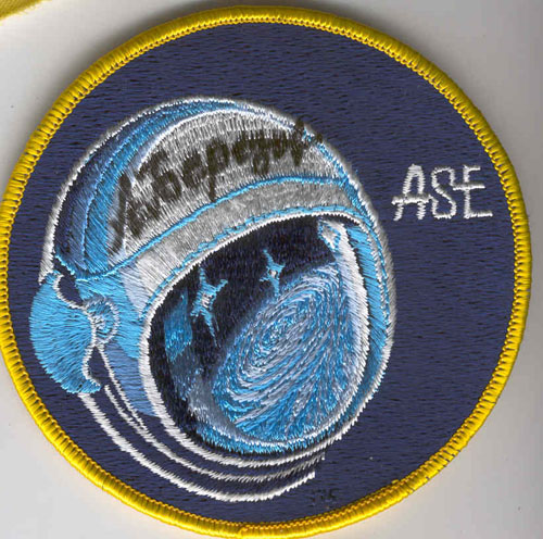 # aup150            ASE official patch signed by A.Berezovoy 1