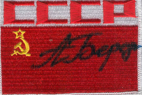 # aup151            Soviet flag cosmonaut patches signed by commander Soyuz T-5 flight A.Berezovoy 2