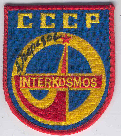 # aup152            Intercosmos patches autographed by cosmonaut-51 A.Berezovoy 1