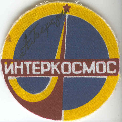 # aup152            Intercosmos patches autographed by cosmonaut-51 A.Berezovoy 2