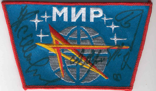 # aup160            MIR crew multisigned patch 1