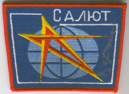 # aup165            Cosmonaut Viktor Savinykh autographed Salyut crew patch 1