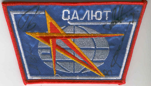 # aup166            Salyut station patch signed by 4 cosmonauts 1